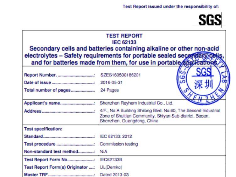 certificado de seguridad hoverboard